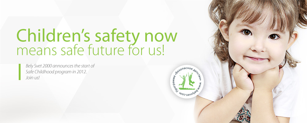 Children's safety now means safe future for us!