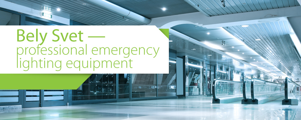Professional emergency lighting equipment